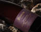 Recaredo Intens Rosat, First Biodynamic Cava Ever